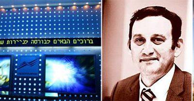 HAP to launch IPO on Tel Aviv Stock Exchange
