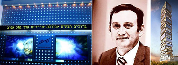 HAP to launch IPO on Tel Aviv Stock Exchange